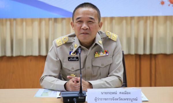 Phetchabun Governor Krit Kongmuang