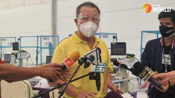 """Mongkut Wattana hospital to reject COVID patients """"dumped"""" on the doorstep"""
