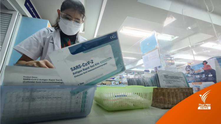 Thai FDA changes rules to make antigen test kits more available and cheaper