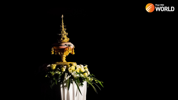 Thai university urged to protect monarchy related tradition